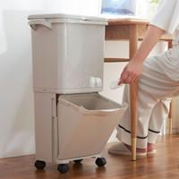 享家美 双层分类垃圾桶 38L *4件