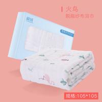 棉域 儿童超柔吸水浴巾