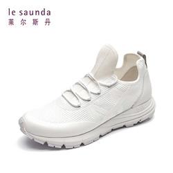 le saunda 莱尔斯丹 M86003 男士潮流小白鞋