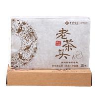 七彩云南 普洱茶 熟茶 2017年 1701批 老茶头 茶砖 250克