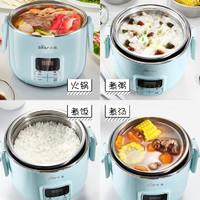 Bear/小熊 DFH-B20J1电热饭盒三层保温饭盒可插电加热饭神器蒸煮带饭上班族1-2人