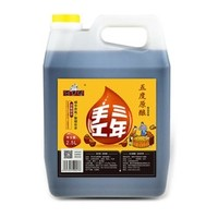 百岁井 山西老陈醋 2.5L