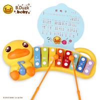 B.Duck 小黄鸭 儿童手敲琴