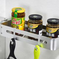 免打孔厨房置物架 单层 A款