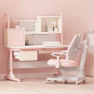 Hbada 黑白调 缤果2.0 HZH030024 桌椅套装 缤果糖果粉 112CM