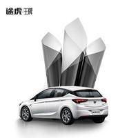 途虎王牌 氮化钛纳米陶瓷全车贴膜2代 五座轿车