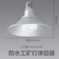 led工矿灯厂房灯15W