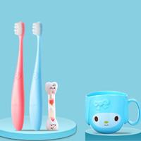 2支+杯子儿童牙刷软毛超细2-10岁