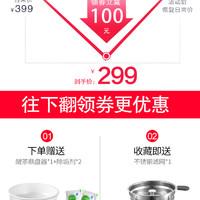 煮茶器蒸汽蒸茶壶办公室mini小型烧水壶泡茶专用家用全自动煮茶壶