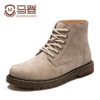 MADEN 马登 MD1803076 男士马丁靴