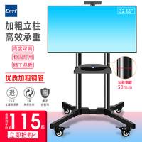 液晶电视架落地可移动电视机支架落地式挂架小米32/43/50/55/65吋