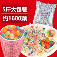千纸鹤糖果散装水果糖混合水果味小糖果硬糖多口味喜糖批发网红糖