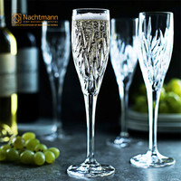 Nachtmann桂冠系列香槟杯彩盒原装进口140ml (4只装)