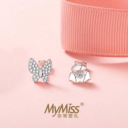 Mymiss 银镀铂金蝴蝶耳环