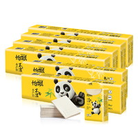 怡飘竹纤维本色家用手帕纸卫生纸餐巾纸小包抽纸批发包邮60包整箱