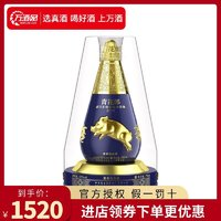 郎酒 青花郎猪年纪念酒 53度750ml 酱香型白酒 限量发售 白酒礼盒