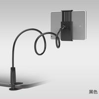 新视界 手机支架 手机平板通用 适用于桌面/床头