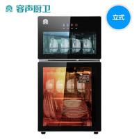容声86-RQ230双门不锈钢消毒柜立式双层独立消毒柜 家用65L