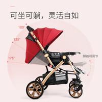 亿宝莱(yibaolai)婴儿推车可坐可躺轻便折叠透气双向避震宝宝儿童便捷婴儿车高景观伞车