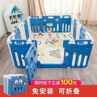 丘巴 可折叠婴儿围栏 儿童学步安全爬行防护栏围栏12片+门栏+游戏栏