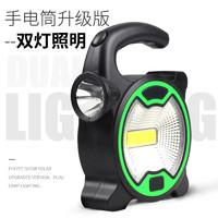 魔铁LED强光手电筒超亮家用户外便携多功能防水手提灯迷你小