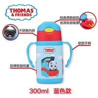 托马斯&朋友儿童保温杯双柄吸管杯不锈钢水杯水壶300ML 蓝色 *3件