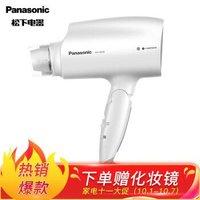 松下 Panasonic 电吹风机 EH-NA46-W405 松下化妆镜×1
