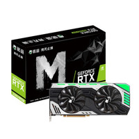 MAXSUN 铭瑄 MS-Geforce RTX2080 Super 显卡 8GB