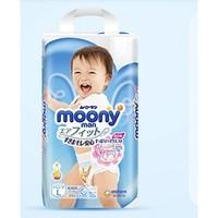 moony 尤妮佳 男婴用拉拉裤 L44片 *4件