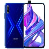 HONOR 荣耀 9X 智能手机 4GB+64GB 魅海蓝