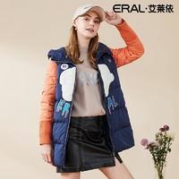 ERAL 艾莱依 ERAL6059D 女士立领羽绒服 *2件