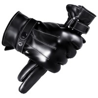 CARTELO 卡帝乐鳄鱼 触屏皮手套 4款可选