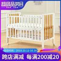 好孩子(gb)婴儿床实木环保宝宝床