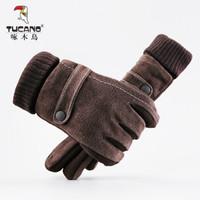 啄木鸟 TUCANO 男士保暖加厚棉加绒手套 冬季防风防寒骑车防滑皮手套 PYST202咖啡 *2件