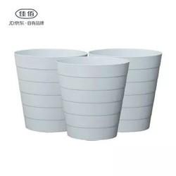 佳佰 圆型竹节垃圾桶 小号 3个装
