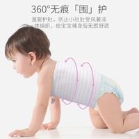 艾洛迪 2019061502 新生婴纯棉肚兜