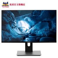 优派VX2780-Zero 27寸IPS屏4K升降旋转绘图HDR10液晶电脑显示器