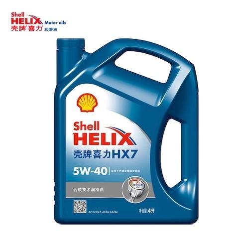 壳牌/Shell 喜力半合成机油HX7 5W-40 小保养