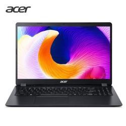 Acer 宏碁 墨舞EX215 15.6英寸笔记本电脑(i5-10210U、8GB、128GB+1TB、MX230)