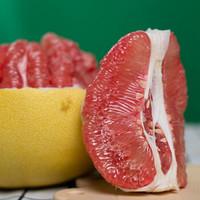 有券的上 : 福建平和蜜柚琯溪三 红蜜柚一级果 带箱5斤2个装