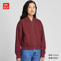 UNIQLO 优衣库 419931 女装 全棉罗纹茄克 红色 L