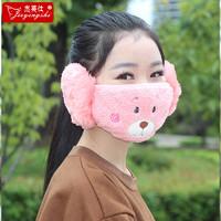 保暖口罩耳罩二合一女秋冬季新款防寒防尘毛绒带耳套口罩