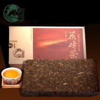 黑美人 安化黑茶 金花黑茶 茯砖茶 750g