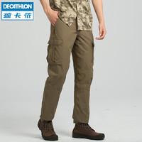 迪卡侬官方旗舰店 户外男士夏季长裤裤子 轻薄透气搜鹿客SOLOGNAC