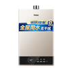Haier 海尔 JM6系列 JSQ31-16JM6(12T)U1 燃气热水器 16L 天然气
