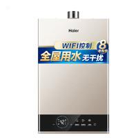 海尔(Haier)16升水伺服恒温燃气热水器智能变升智护自清洁手机APP遥控JSQ31-16JM6(12T)U1天然气