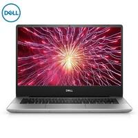 DELL 戴尔 灵越 5485 14英寸笔记本电脑(R5-3500U、8GB、256GB)