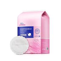 子初 防溢乳垫 一次性防溢乳垫 柔软透气 升级加量装146片