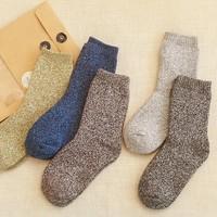 COTTONRELLY 棉丽 男士中筒袜 加厚毛圈 5双装