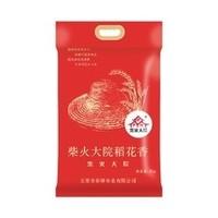 柴火大院 稻花香大米 5kg *2件